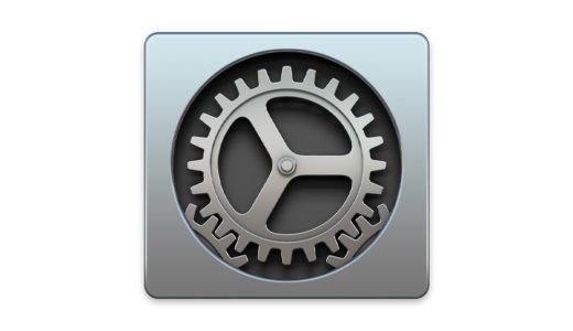 定時退社するなら定時に強制シャットダウン!Macを指定した日時に起動・終了する方法