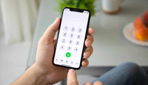 自分の電話番号をすぐに確認したい時、実はホーム画面から確認できるの知ってた?iPhone編