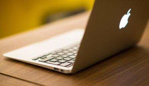 大切なMacbookを紛失したときのために!ロック画面にメッセージを入れる方法