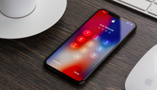 意外な機能が隠れてる?iPhoneを横向きにすることで新たな機能が現れる!