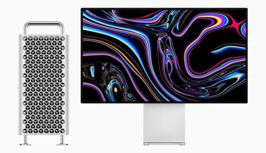 画面が回転!?Appleの新製品 65万円のディスプレイ「Pro Display XDR」爆誕