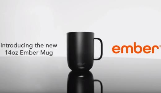 冷めない・・・だと!?Bluetooth対応 魔法のマグカップ 「Ember セラミック マグ」
